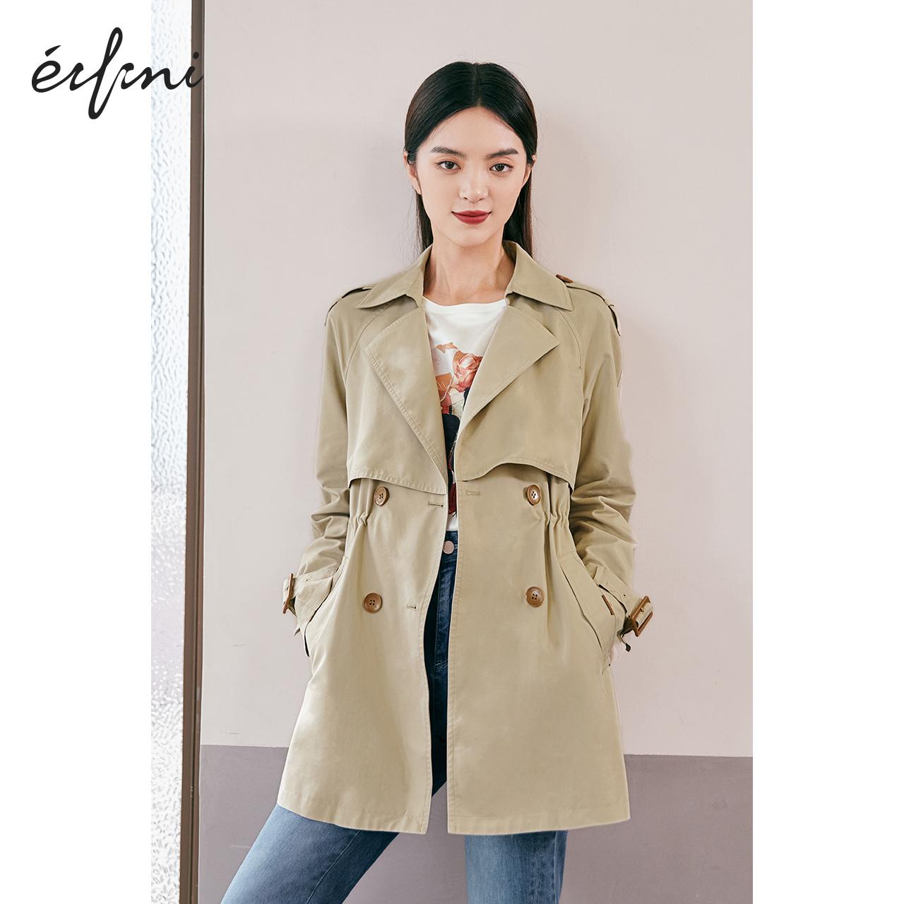 【商场同款】伊芙丽21年秋季新款薄款流行气质风衣外套1C8160901