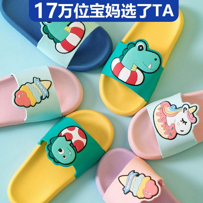 儿童拖鞋夏男童女童宝宝室内家用防滑软底可爱幼儿小孩洗澡凉拖鞋