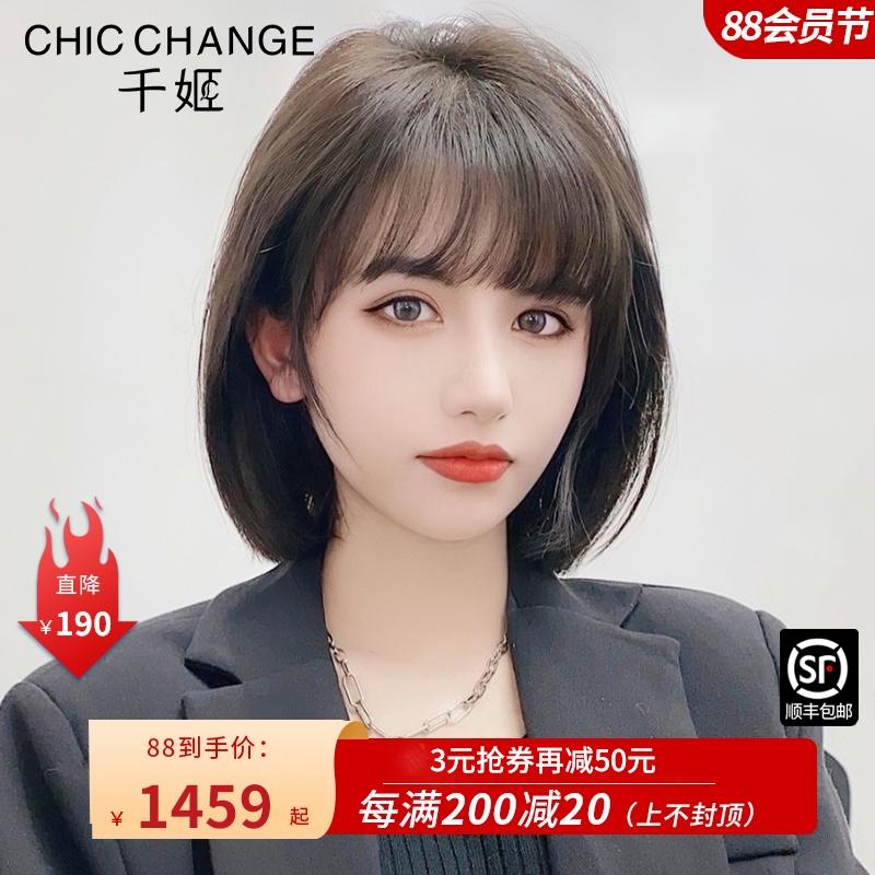 假发短发女法式刘海波波头发型假发套女真人发丝真发全真自然发套