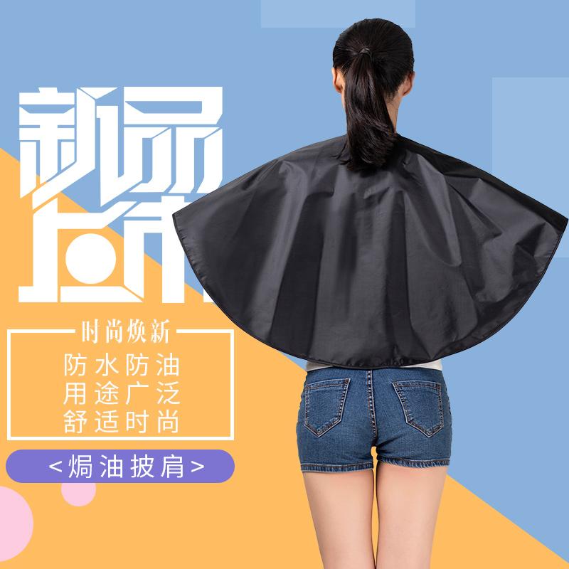 加大美发披肩发廊专用理发垫肩烫染洗头染发焗油家用剪发防水围布