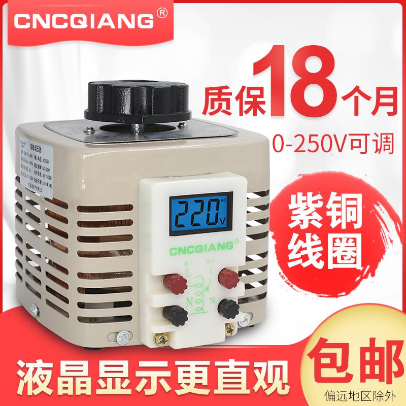调压器家用220V单相0-250v交流TDGC2-500W自耦变压器5kw调压数显