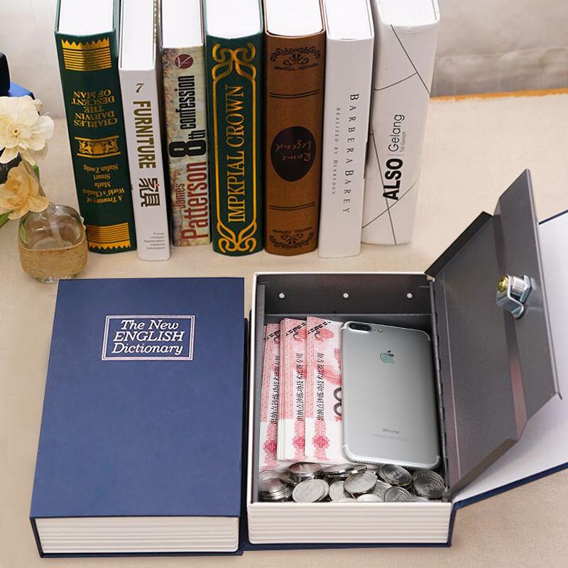 书本保险箱密码盒子带锁小型铁家用小储蓄存钱罐儿童纸币储物收纳
