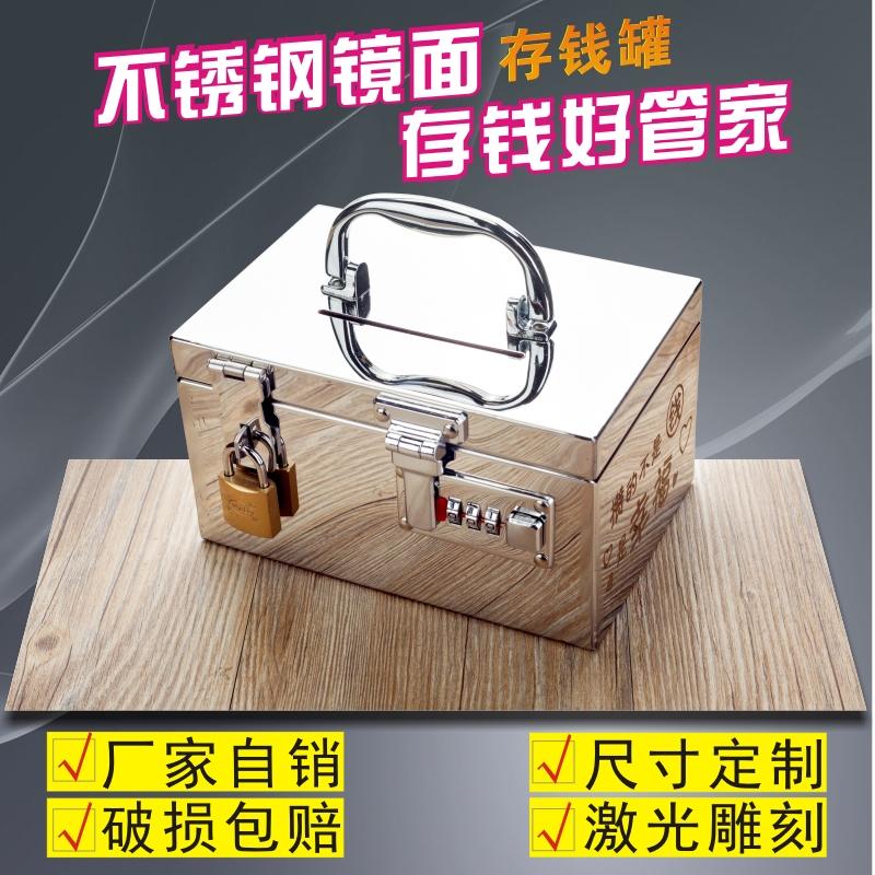不锈钢儿童存钱罐密码箱带锁可取储蓄硬币纸币储钱箱防摔创意网红
