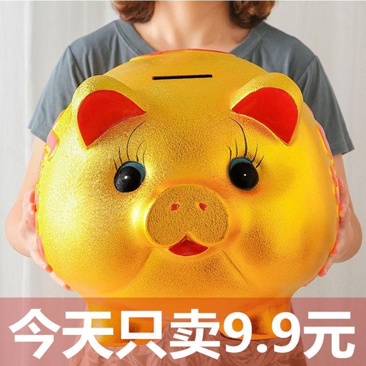 陶瓷金猪存钱罐只进不出储蓄罐储钱罐超大号硬币纸币儿童礼物礼品