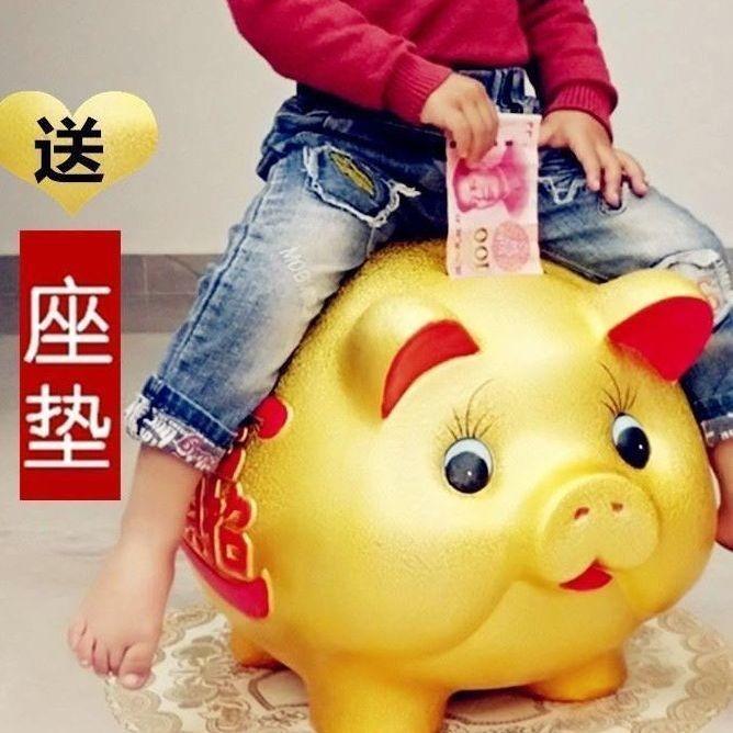 陶瓷新款金猪存只进不出储蓄罐储钱罐超大号硬币纸币儿童礼物礼品