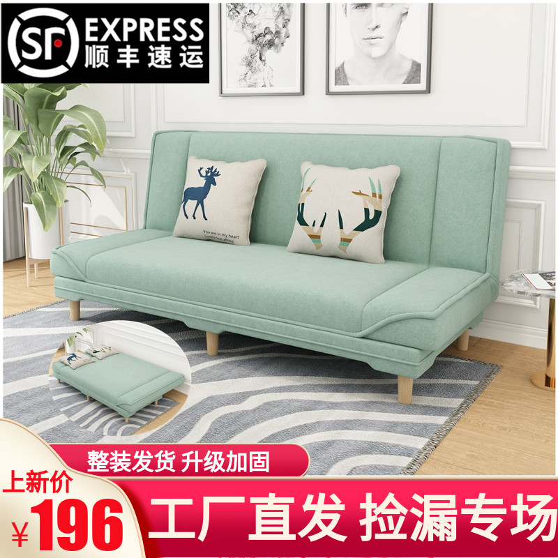 小户型沙发经济型出租房用服装店可折叠客厅布艺懒人小沙发床两用