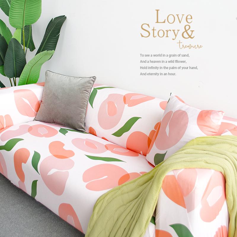 北欧ins弹力沙发套万能全包沙发套罩防尘双三人沙发盖布四季通用