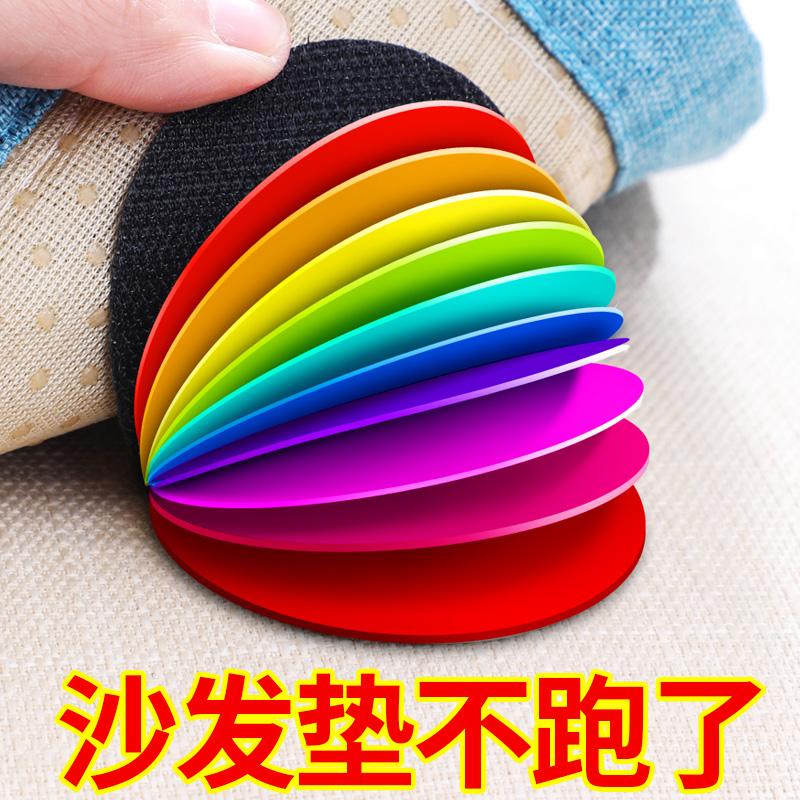 沙发床单固定器固定被子神器沙发贴防滑粘沙发垫防跑万能贴片无痕