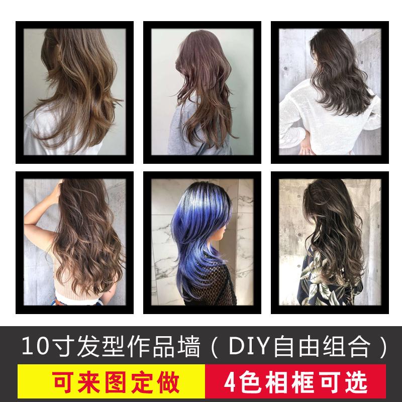 发型图片装饰画发廊相框美发店背景墙壁画理发店画框墙画装饰挂画