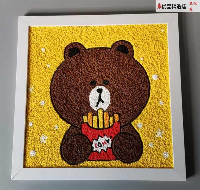 礼物带框人物手工互动纸浆画半成品图片儿童可爱动漫填色材料画框