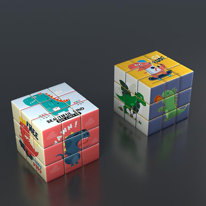 卡通恐龙三阶魔方玩具动物水果宝宝益智块儿童幼儿园图片创意礼物