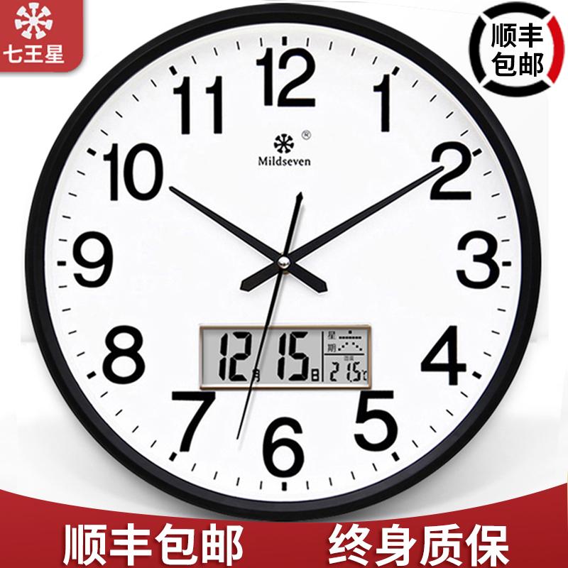 钟表挂钟客厅时尚创意个性时钟挂表简约家用静音电子石英钟挂墙上