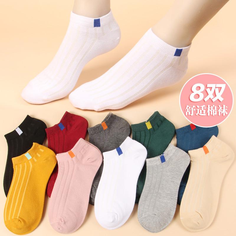 船袜女士短袜子浅口春夏秋薄棉款纯棉防臭个性百搭日系可爱ins潮