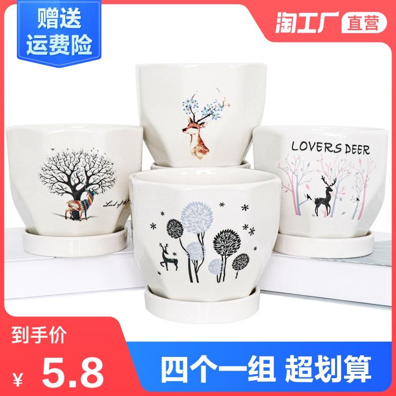 特大号花盆中国风陶瓷特价清仓带托盘创意个性多肉绿萝吊兰批发