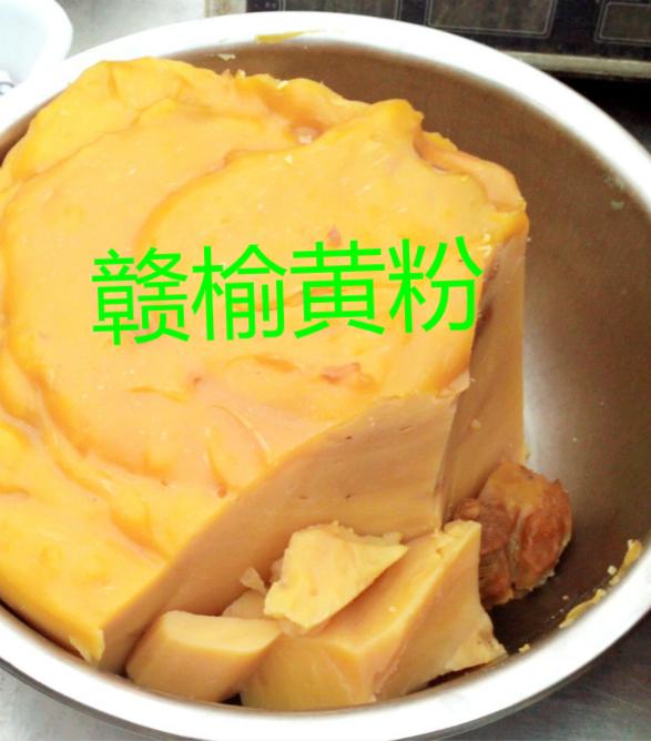 赣榆特产黄粉 豌豆粉 凉粉 地瓜粉浓浓乡情特好吃家乡的味道250g