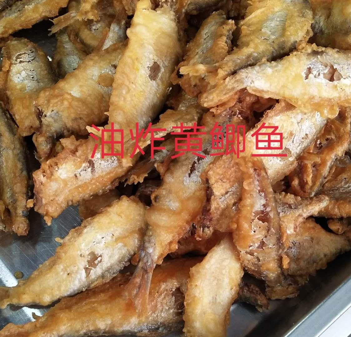 赣榆黄鲫子鱼当天现炸黄鲫鱼油扣鱼黄尖鱼烤子鱼海鲜新鲜货250克