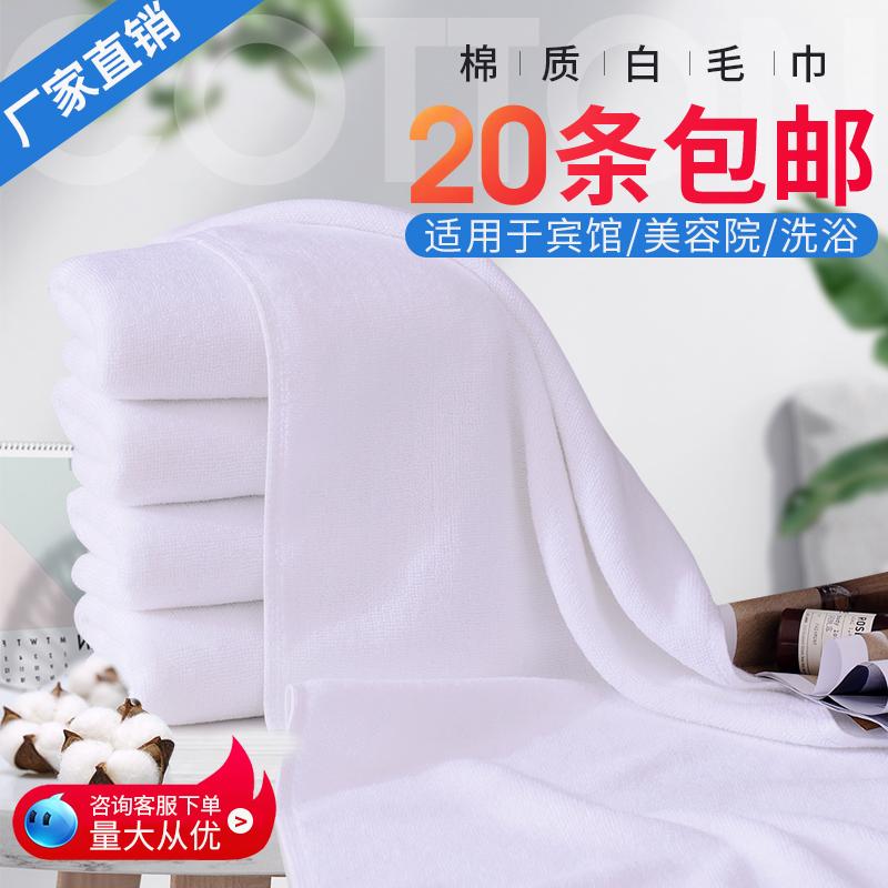 厂家直销全棉一次性白色小毛巾加厚美容院酒店宾馆洗浴足疗专用