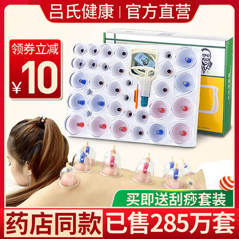 真空拔罐器拔火罐玻璃家用套装抽气式祛湿美容院中医专用罐正品拨