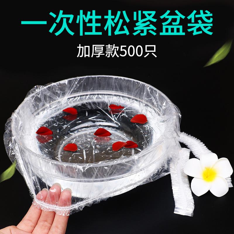 一次性美容盆袋洗脸盆袋子加厚松紧口洗面盆套洁面盆袋塑料袋包邮