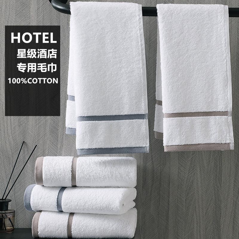 酒店白色毛巾纯棉洗脸吸水美容院专用面巾宾馆洗浴家用男定制高端