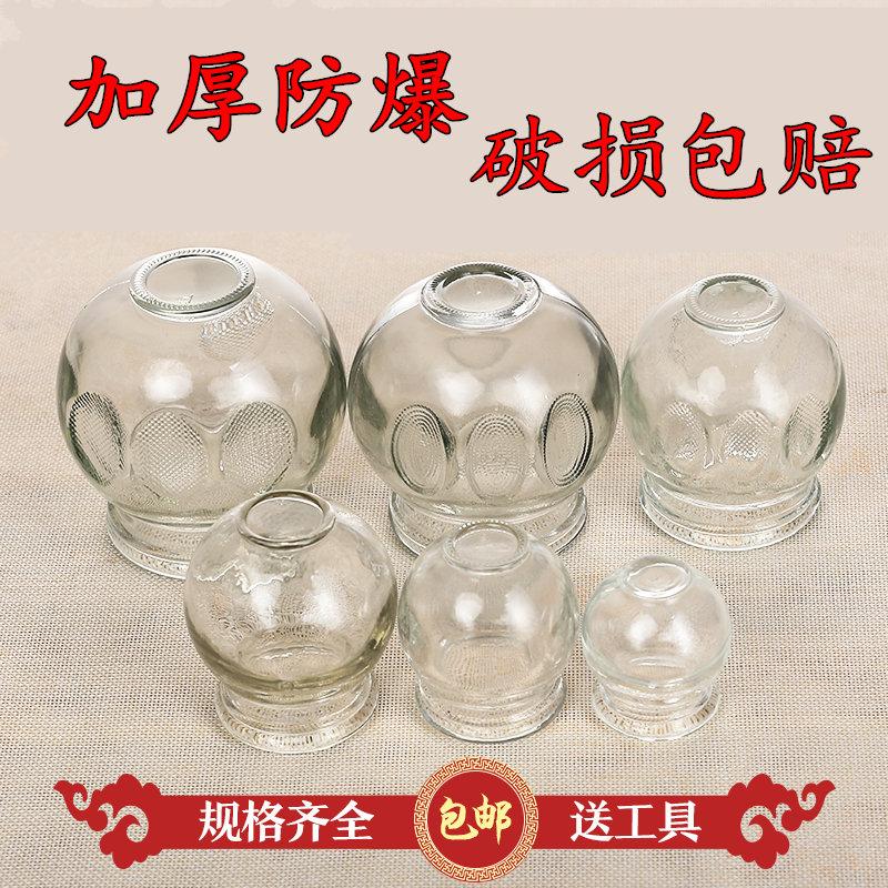 中医专用罐火罐美容院专用罐玻璃拔罐器家用套装火罐单个真空拔罐