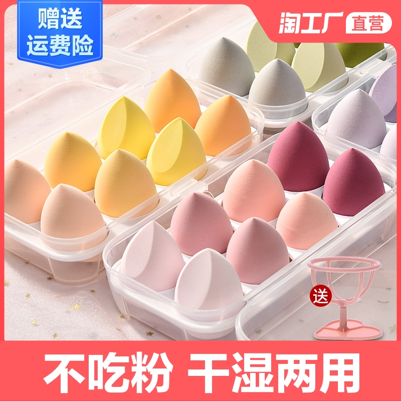 美妆蛋葫芦海绵粉扑超软气垫彩妆蛋干湿两用化妆工具脸部定妆美容
