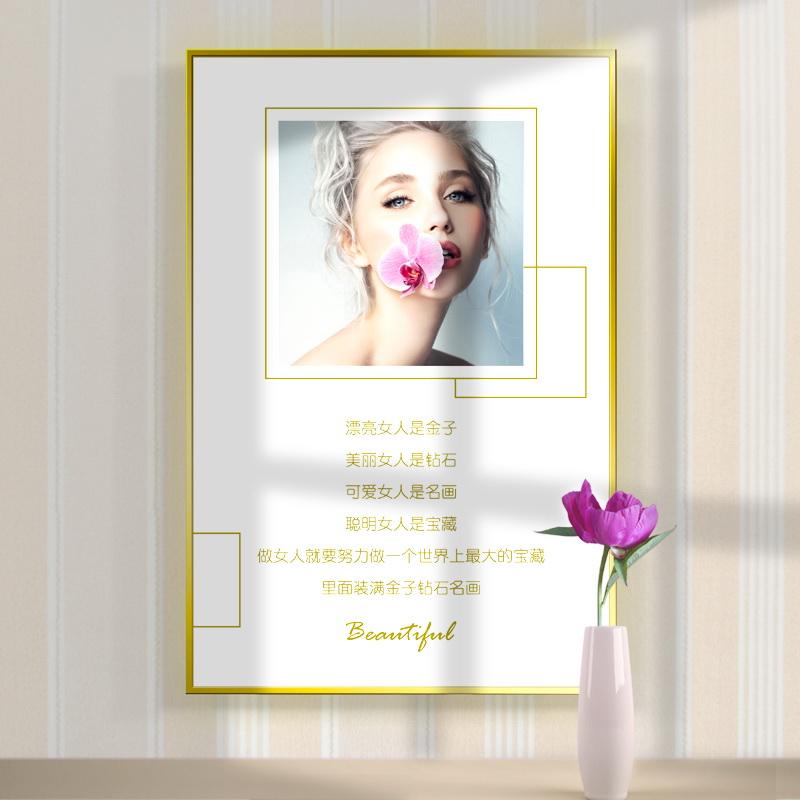 美容院墙壁装饰挂画养生馆背景墙海报宣传广告画美容励志语录图片