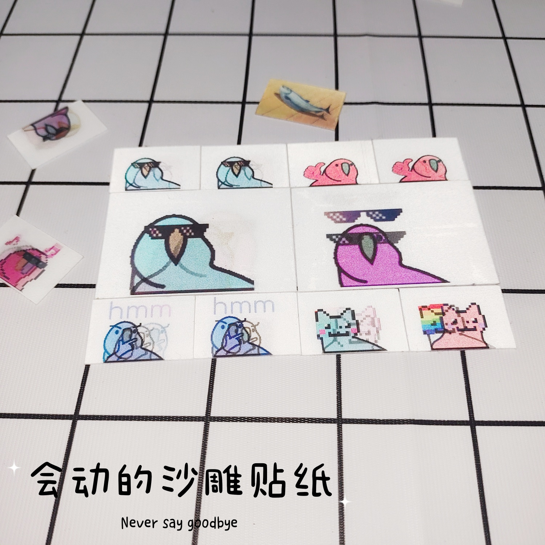 沙雕鹦鹉表情包贴纸创意原创可变化趣味蹦迪贴会动的手机壳装饰贴