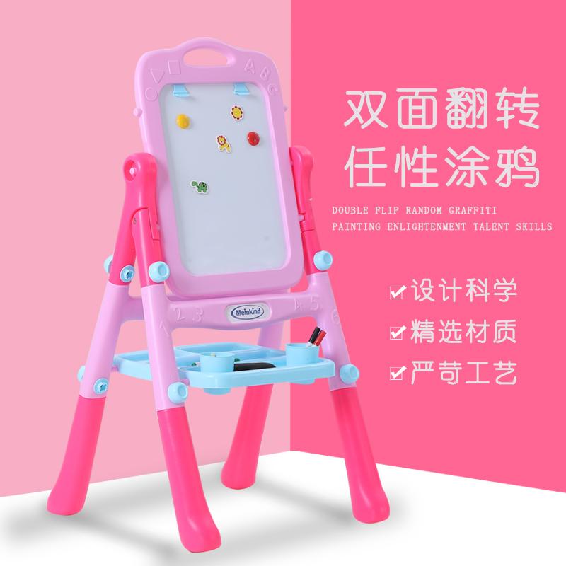 麦凯画板宝宝可擦写磁力彩色双面涂鸦2-8岁支架家用玩具粉笔黑板