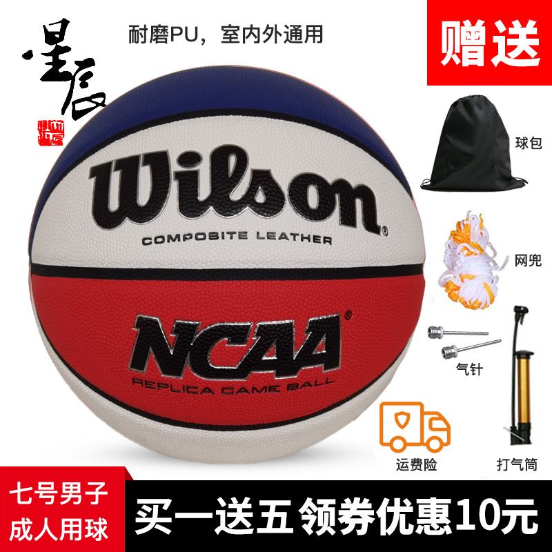 Wilson威尔胜7号篮球NCAA复刻PU室内外吸湿耐磨比赛用球WTB0927