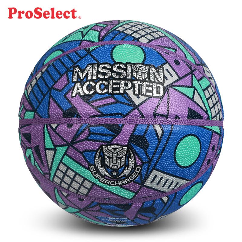 ProSelect专选篮球变形金刚联名款7号球 吸湿PU5号幼儿园儿童篮球
