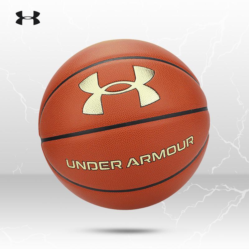 安德玛库里篮球 UA官方正品进口吸湿超纤7号PU耐磨室内外蓝球礼物