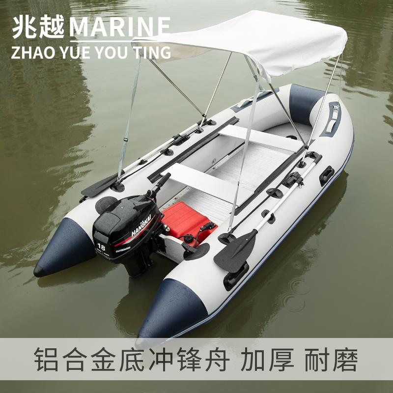 兆越铝合金底冲锋舟快艇充气船捕渔船加厚皮划艇耐磨橡皮艇钓鱼船
