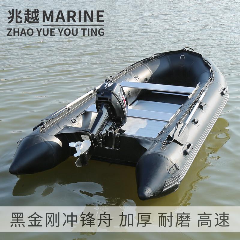 兆越黑金刚橡皮艇加厚铝合金底冲锋舟耐磨路亚充气钓鱼船捕渔小船