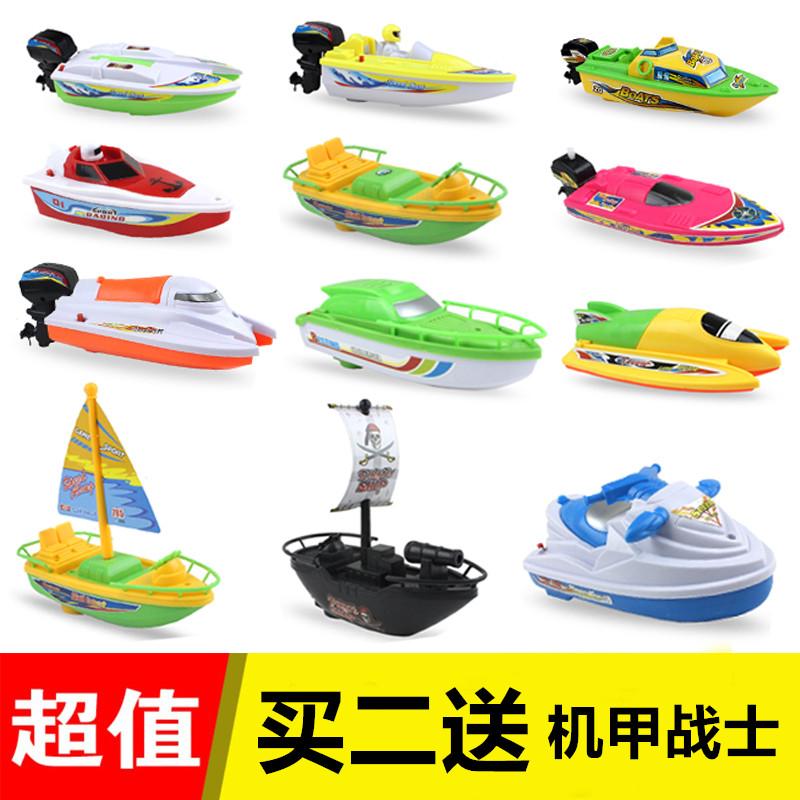 儿童宝宝洗澡沐浴缸戏水玩具电动海盗帆船快艇游泳池沙滩抖音玩具