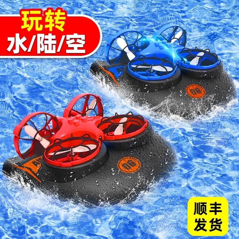 儿童遥控船高速电动玩具男孩快艇气垫轮船模型可下水摇控拼装航模