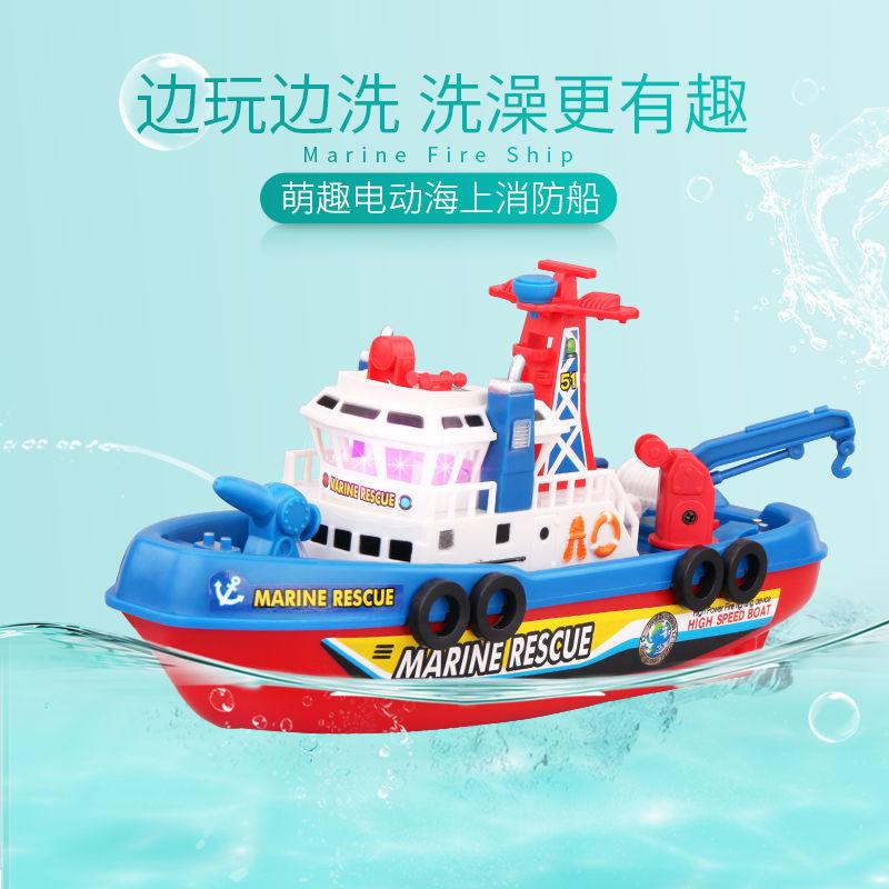 喷水的电动消防船仿真轮船模型带音乐灯光儿童洗澡戏水玩具船男孩