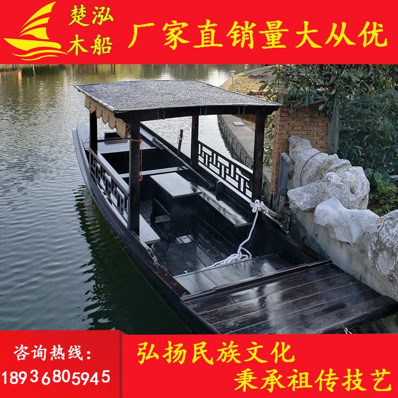纯手工仿古木船渔船 实木观光旅游船景区电动木头船 餐饮船钓鱼船