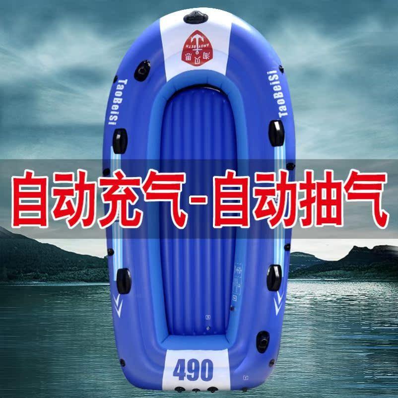 皮艇船自动充气加厚钓鱼船硬底皮划艇折叠气垫船耐磨冲锋舟汽艇