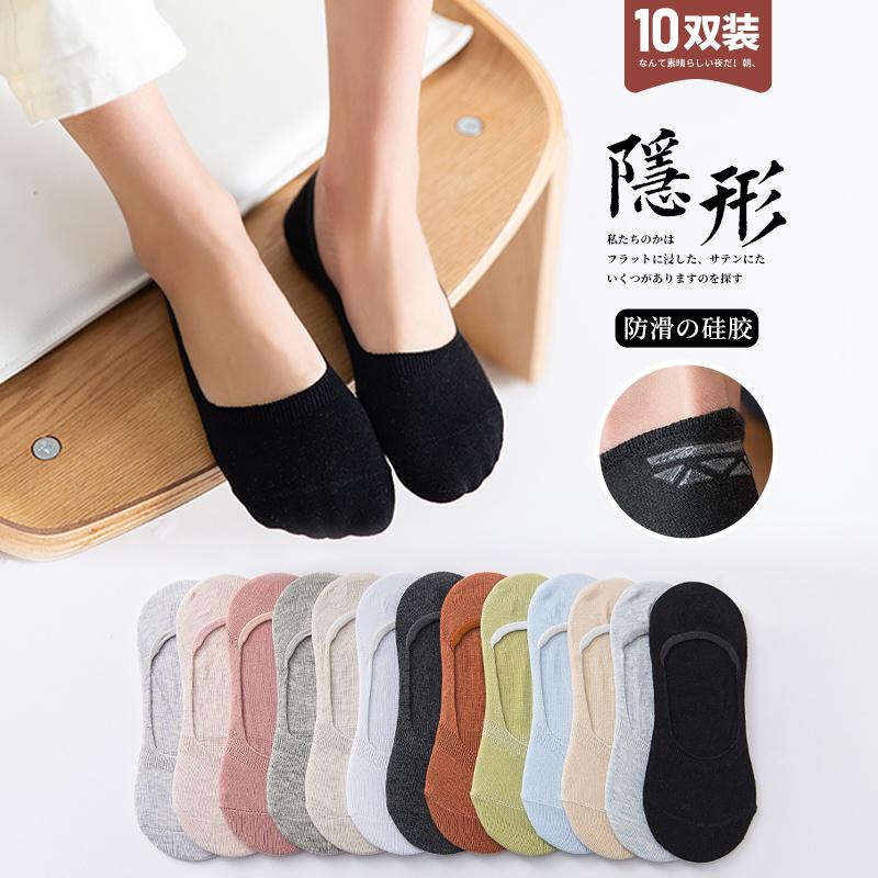 袜子女短袜浅口船袜纯棉全棉女士袜底硅胶防滑隐形袜夏天夏季薄款