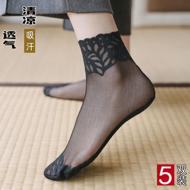 袜子女ins潮蕾丝花边丝袜短袜网纱袜中筒夏季薄款纯棉底女士船袜