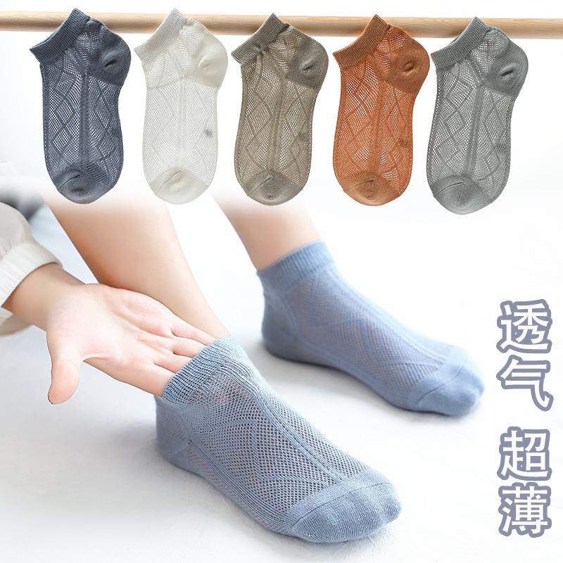 男童薄袜子冰丝夏季船袜网眼超薄儿童纯棉透气女童夏天大童薄款夏