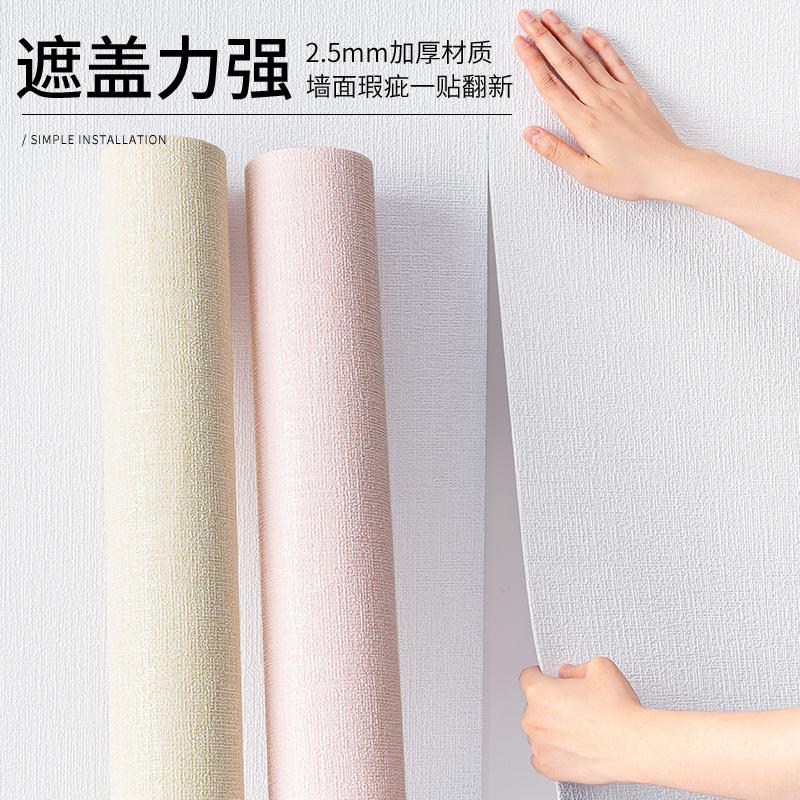 墙纸自粘防水防潮卧室温馨背景墙面装饰贴纸3d立体墙贴厚泡沫壁纸