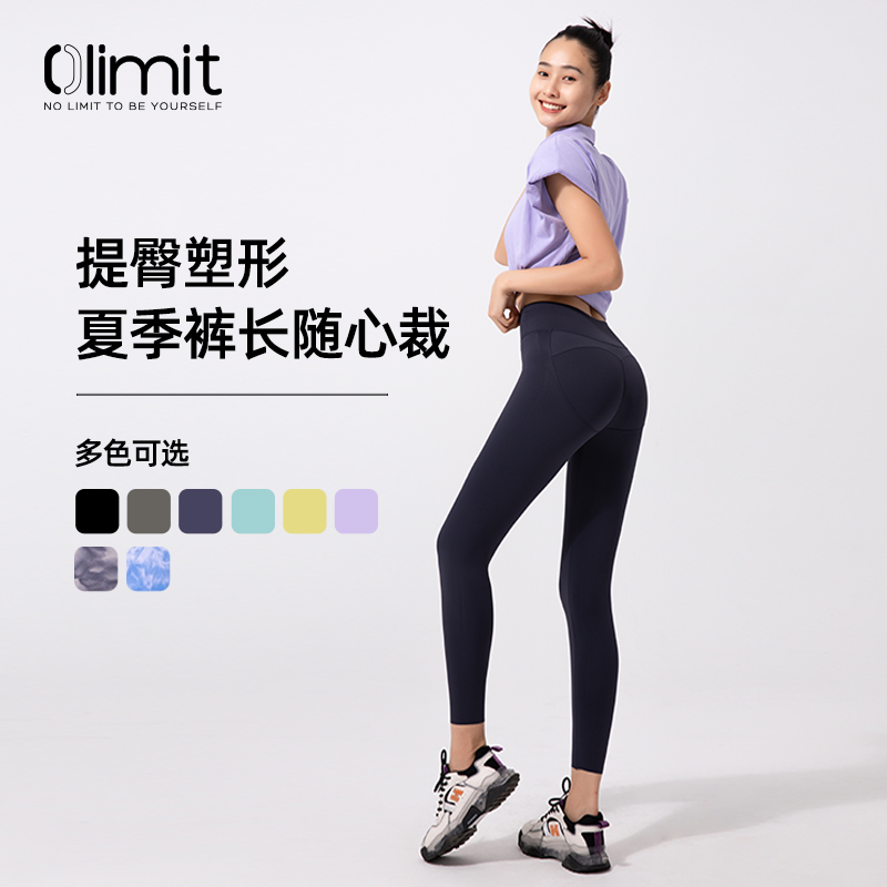 零限高腰收腹提臀塑形裤可外穿可打底/拯救塌塌臀