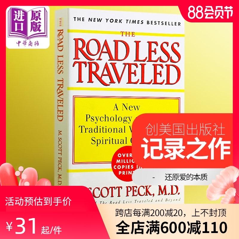 少有人走的路 The Road Less Traveled 心智成熟的旅程 英文原版 心理学杰作 经典畅销书籍 M. Scott Peck 斯科特 派克
