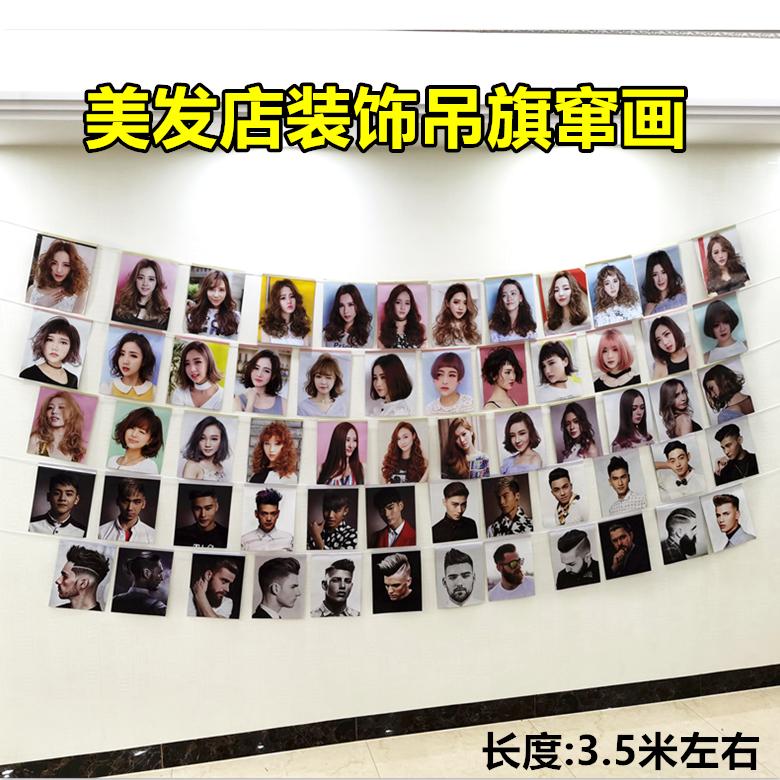 2021年新款美发挂画发廊吊旗发型串画拉画理发店店铺装饰发型图片