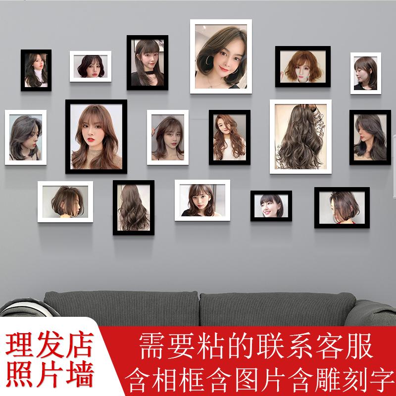 理发店墙面装饰画挂画染烫发型图片相框画美发店背景墙发廊墙壁画