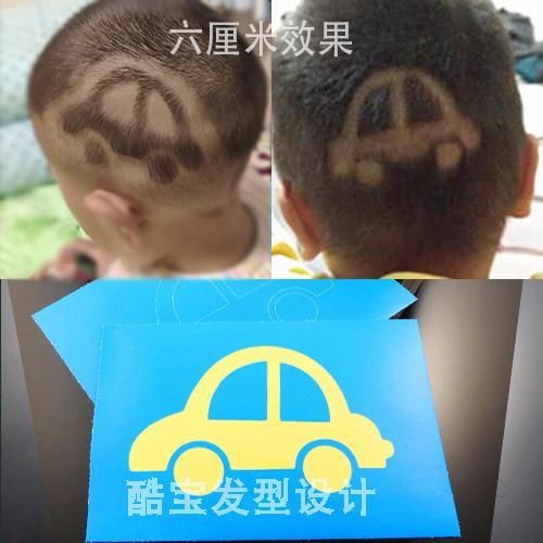 成人儿童发型工具宝宝婴儿理发模具酷宝造型贴纸男孩雕发模板汽车