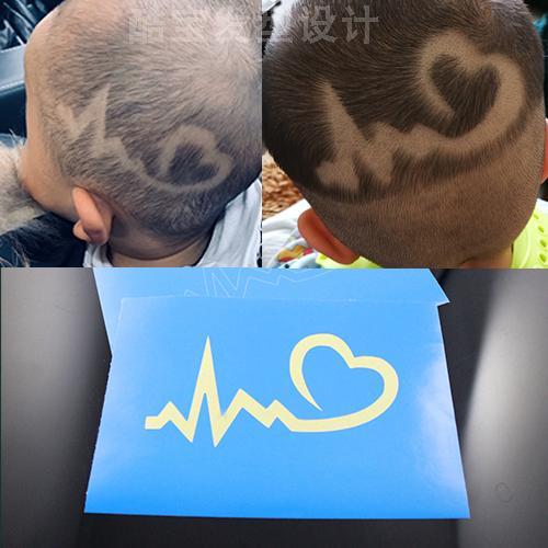 成人儿童发型工具宝宝婴儿理发模具酷宝造型贴纸男孩雕发心电图5