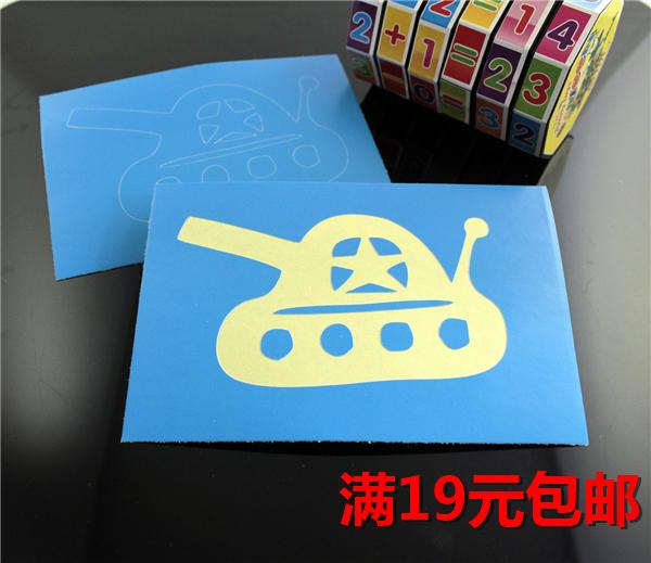 成人儿童发型工具宝宝婴儿理发模具 酷宝造型贴纸男孩雕发坦克